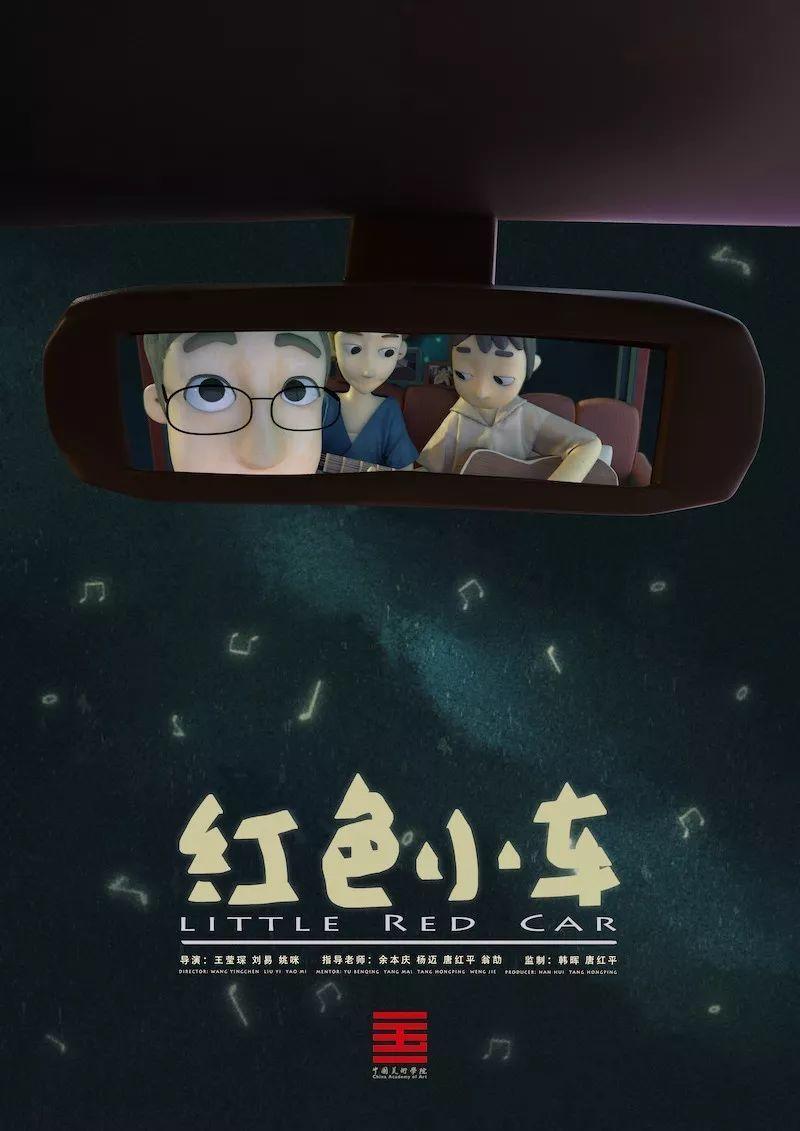 """019中国美术学院动画毕设资料合集"""""""