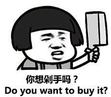 """1.11大锦鲤来啦~想要不?"""""""