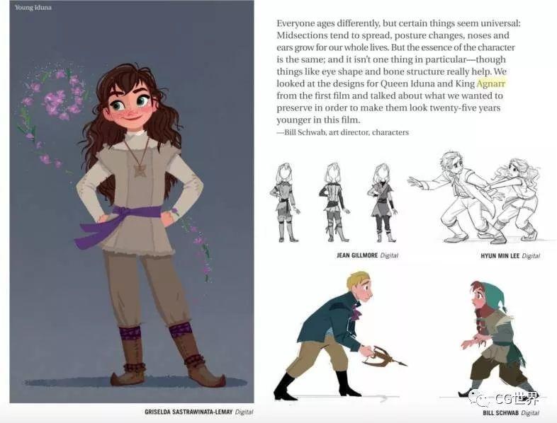 别只看图!《冰雪奇缘2》概念设计细节解析!~