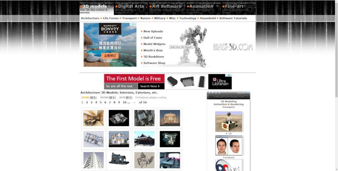 免费3D模型哪里找?这45个网站不可少!~