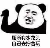 """""""领导,我的2019年终总结"""""""