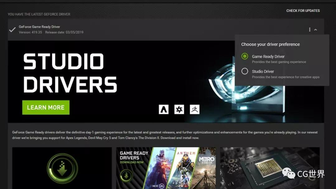 软硬通吃!NVIDIA RTX Studio技术大盘点
