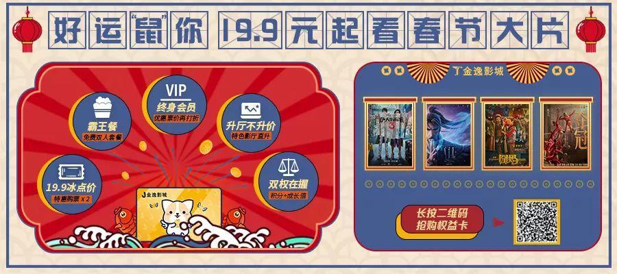 因病毒《姜子牙》《唐探3》《囧妈》等7部强档电影退出春节档。