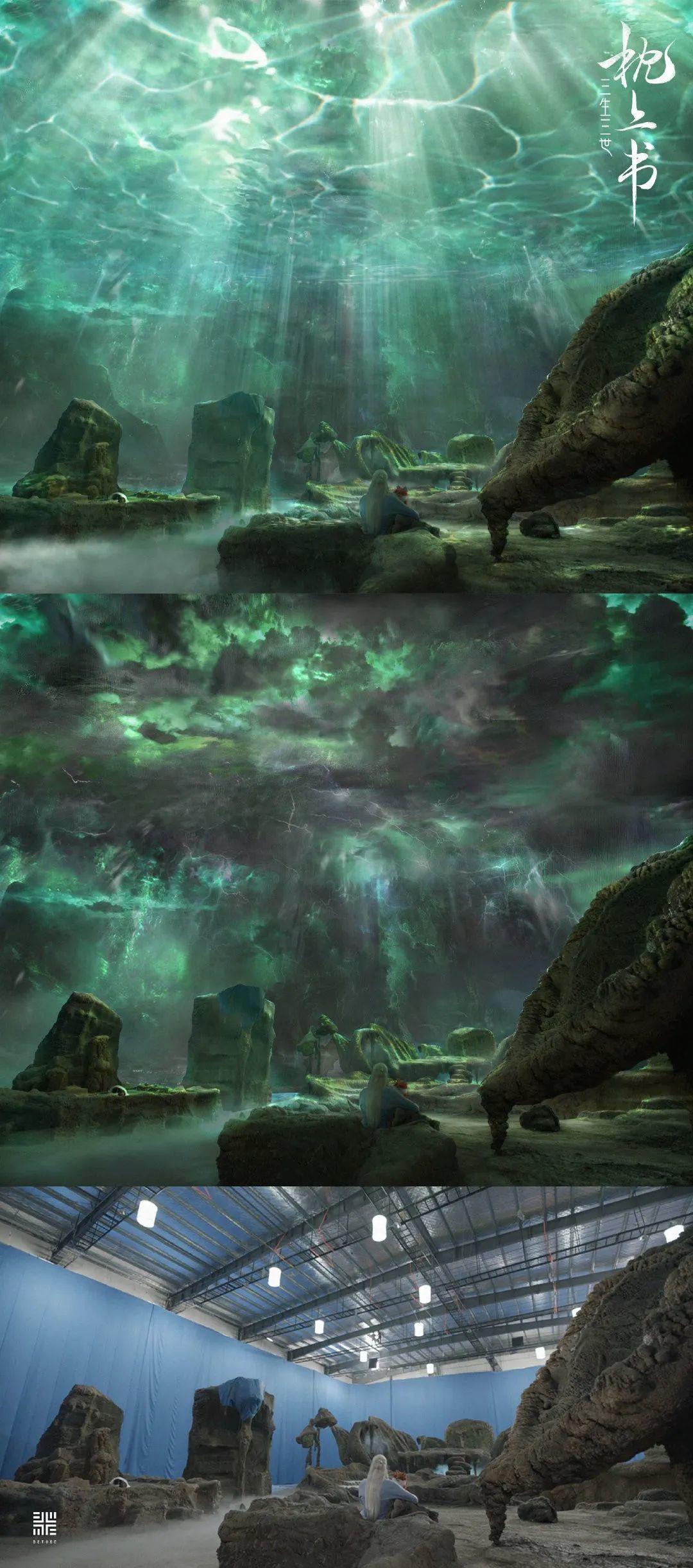 《三生三世枕上书》视效概念及幕后制作图