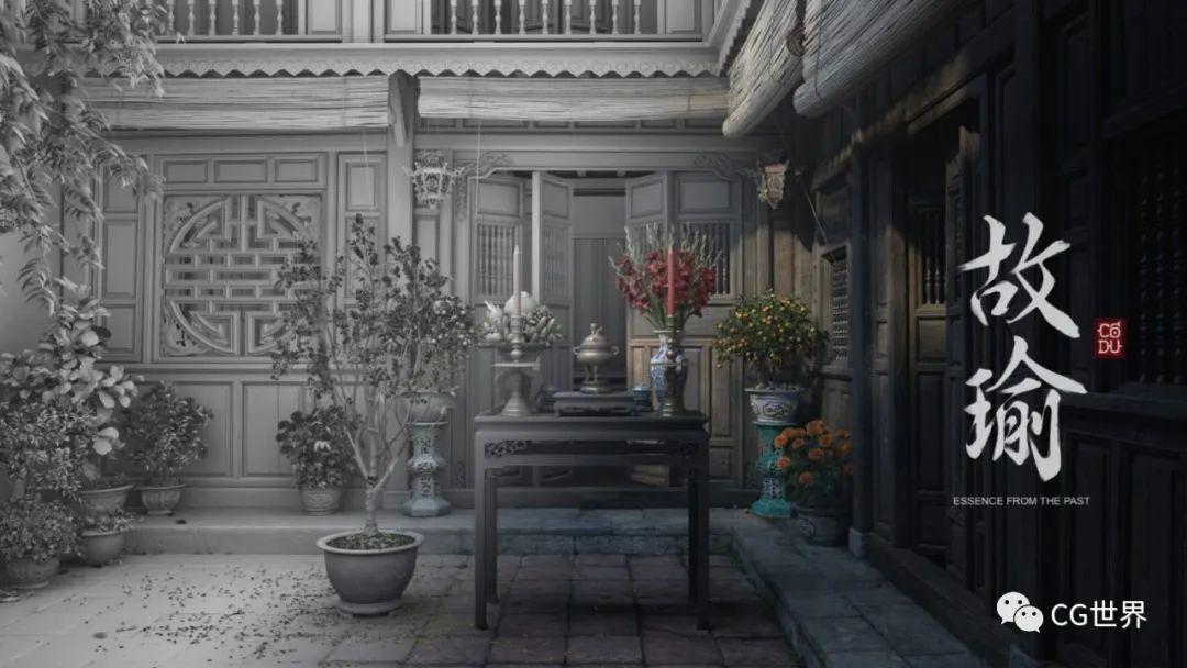 竟然没看出CG痕迹!越南全能CG大神制作的古朴短片