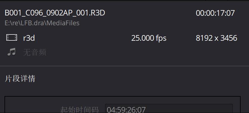 大显存,爽!迟来的RTX3090评测