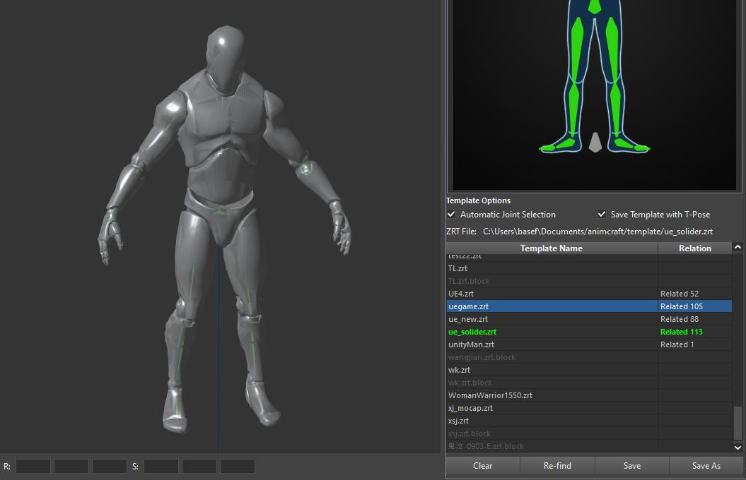 喜大普奔,万能互导的国产动画软件Animcraft有重大更新啦!