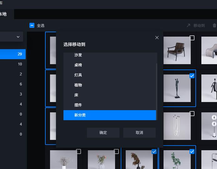 D5渲染器 1.7.1 版本已上线