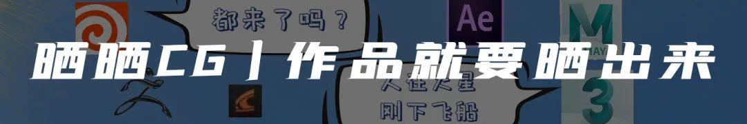 来迟了!阴阳师手游麓铭大岳丸CG独家幕后制作揭秘!