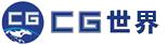 CG世界-CG世界知识库