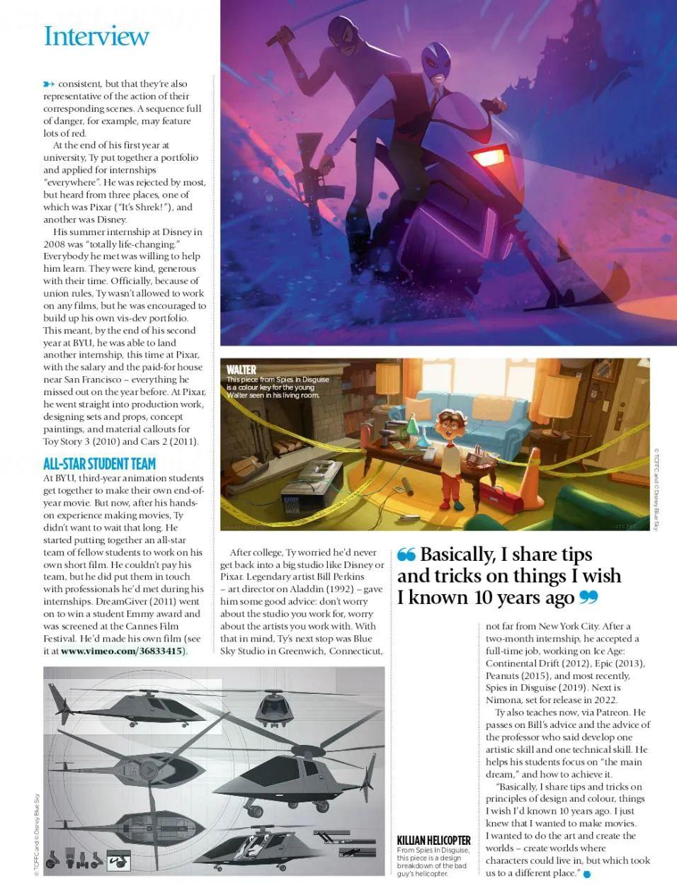 能介绍几本好看的CG杂志么?