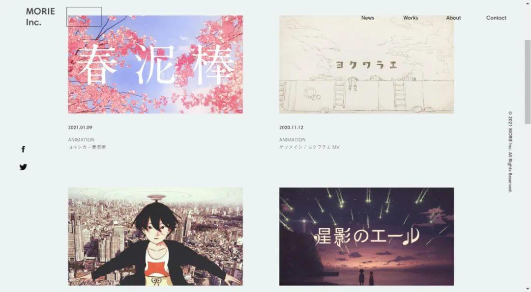 好听,好看!日本这家公司用Maya做好多漂亮的三渲二短片