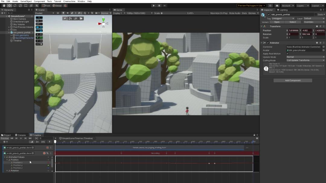 江忆冰率众神教你如何玩转Unity实时渲染动画