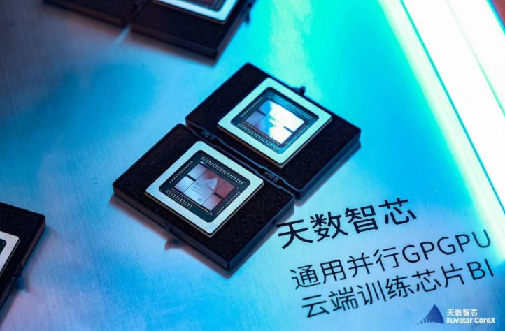 国产全自研7纳米GPU发布?
