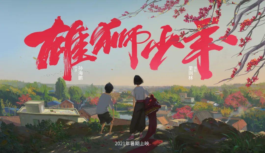 """暑期档CG动画电影""""开战""""!你期待哪部?"""