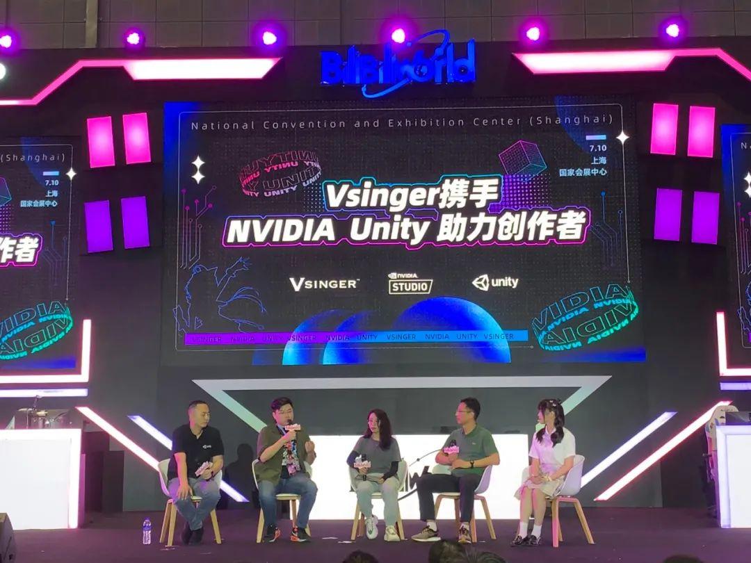 洛天依携Vsinger亮相2021BW 新曲发布同时关注创作者