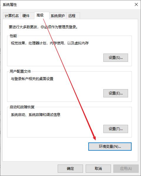 XGEN找不着Redshift选项的可能原因