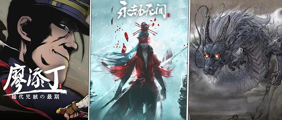 Unity携多款游戏大作亮相ChinaJoy 2021,重磅发布跨端移植服务